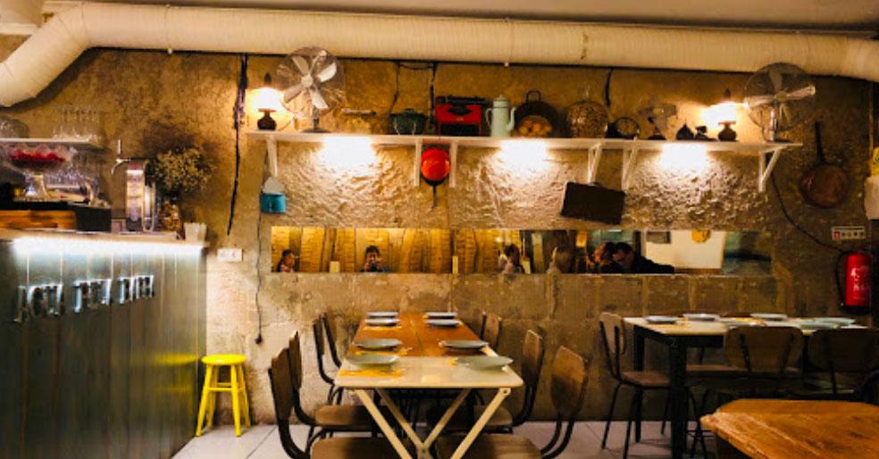 Restaurante Água pela Barba